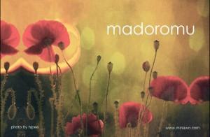 madoromu_l201303080600